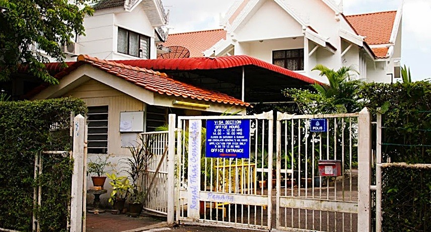 Penang Royal Thai Consulate_02